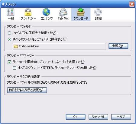 f:id:annin102:20060515231731j:image