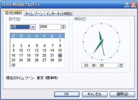 f:id:annin102:20060522233901j:image