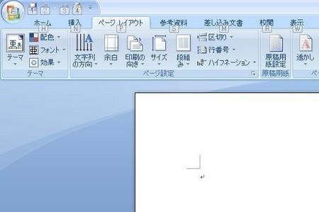 f:id:annin102:20060527201545j:image
