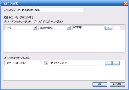 f:id:annin102:20060730170222p:image