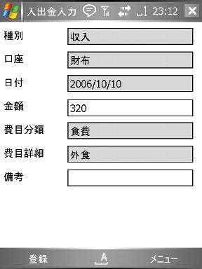 f:id:annin102:20061010234535j:image