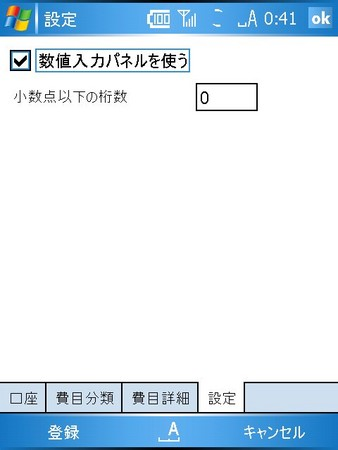 f:id:annin102:20070318005030j:image