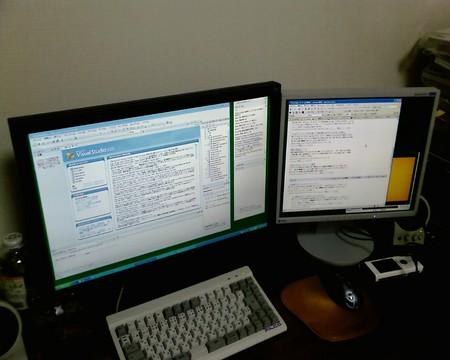 f:id:annin102:20070520015348j:image:left