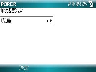 f:id:annin102:20071009233635j:image