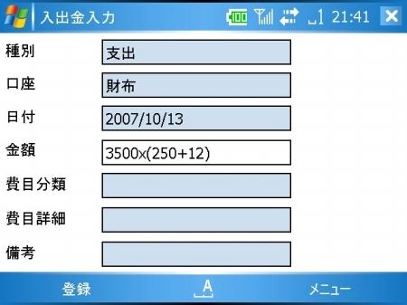 f:id:annin102:20071013225228j:image