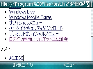 f:id:annin102:20071014235444j:image