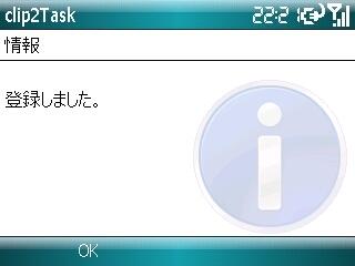 f:id:annin102:20071016223008j:image