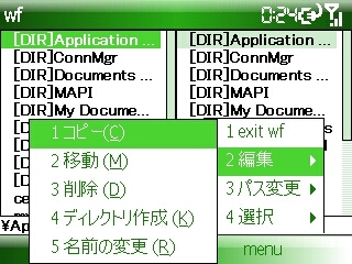 f:id:annin102:20071111002517j:image