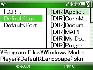 f:id:annin102:20071118234415j:image