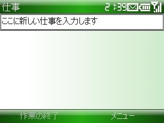 f:id:annin102:20071124220145j:image