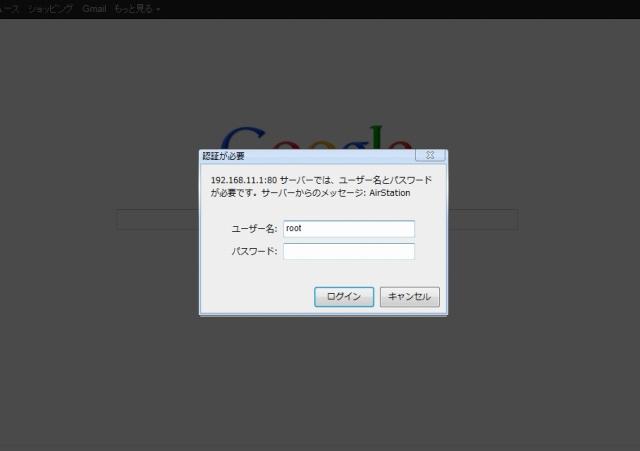 f:id:annion:20120122091834j:image