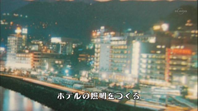 f:id:annion:20121125095115j:image
