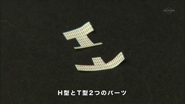 f:id:annion:20121125101558j:image