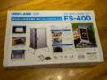 ユニフレーム FS-400 燻製器
