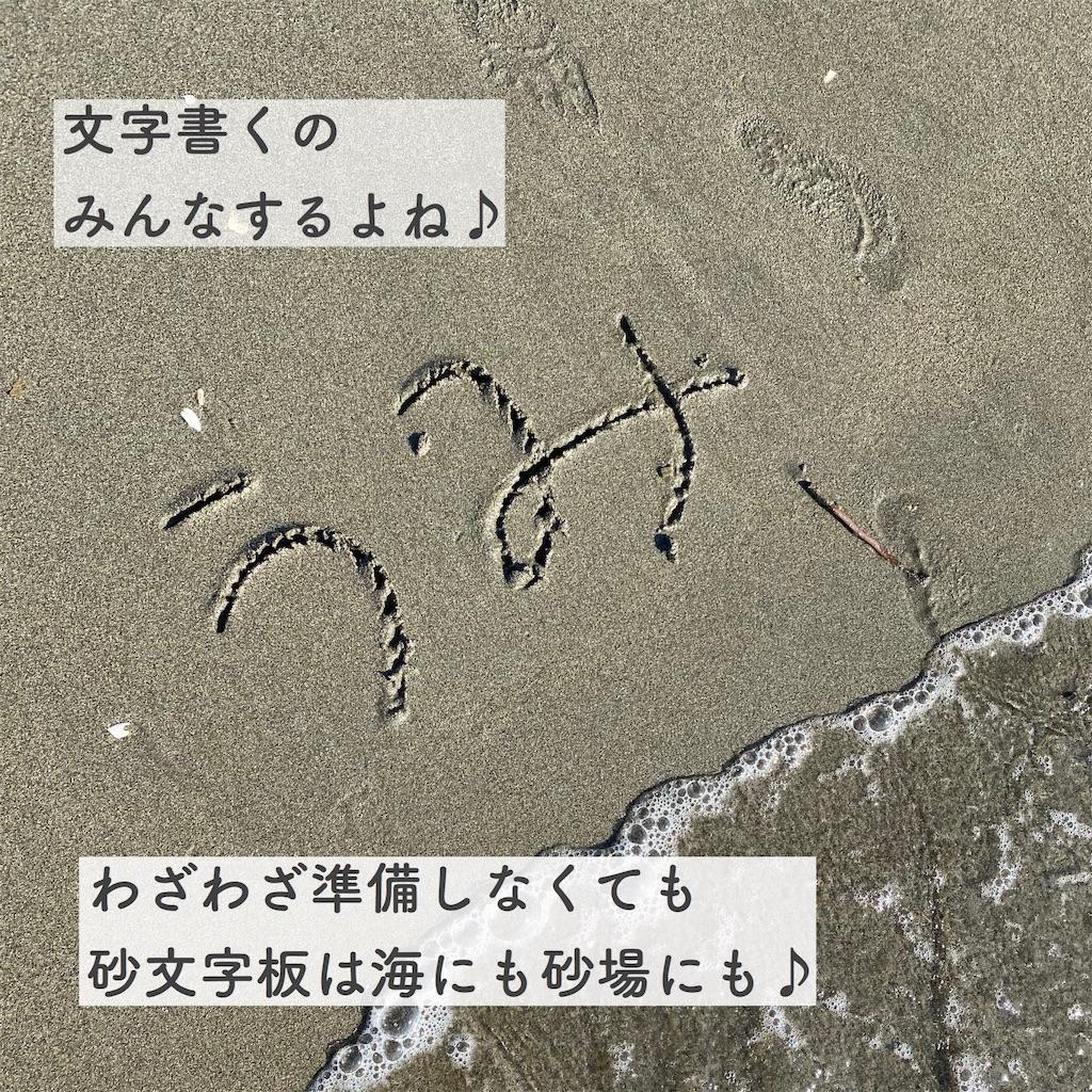 f:id:annlee321:20200923014810j:image