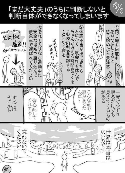 f:id:annre6116:20170407023209j:plain