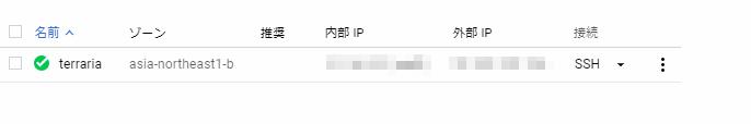 IPアドレスを調べる