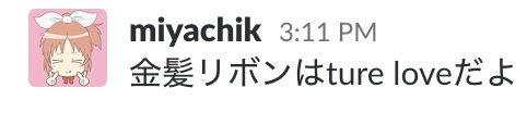f:id:anoChick:20180219024024j:plain