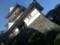 2009年箱根の旅