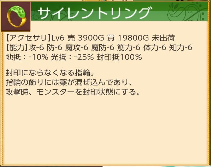 f:id:anogra:20210612215402j:plain