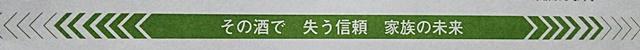 f:id:anomiyakun:20170412155638j:plain