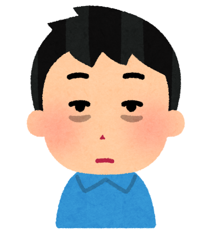 f:id:anomiyakun:20180322224822p:plain