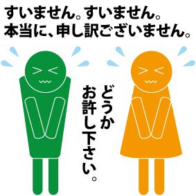 f:id:anomiyakun:20180823220726j:plain