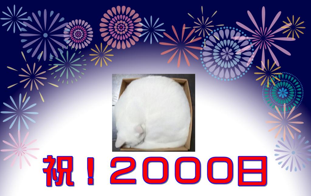 f:id:anomiyakun:20180904190919p:plain