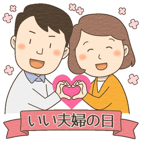f:id:anomiyakun:20181122200102p:plain