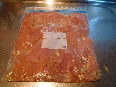しっとりむね肉を冷凍