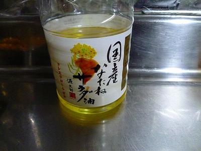 遺伝子組み換えでない菜種油