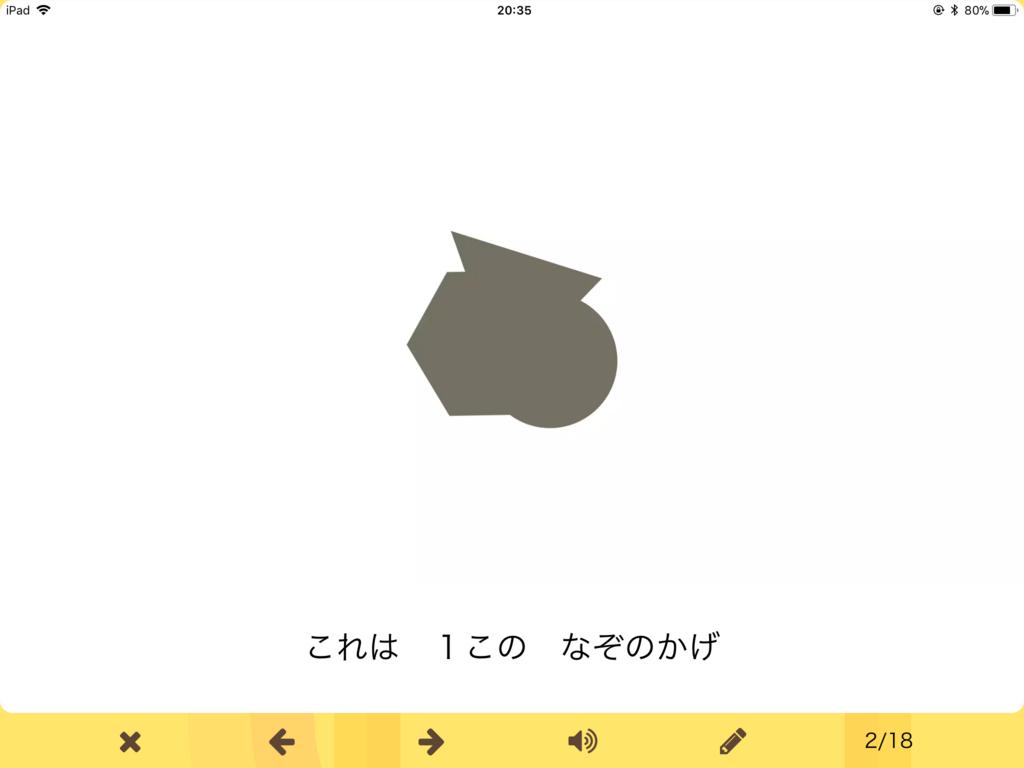 f:id:anonenone123:20180416205600p:plain