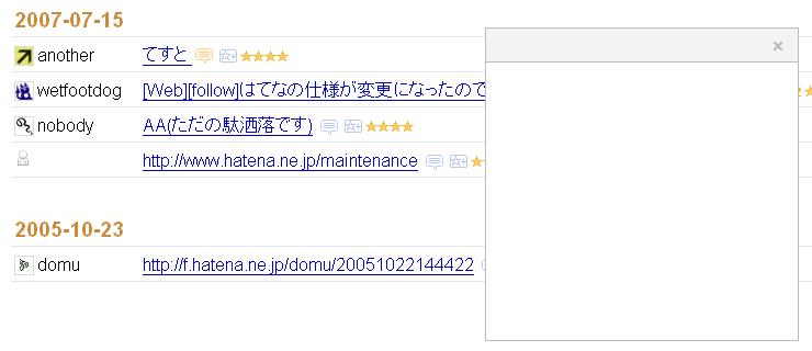 star_error1