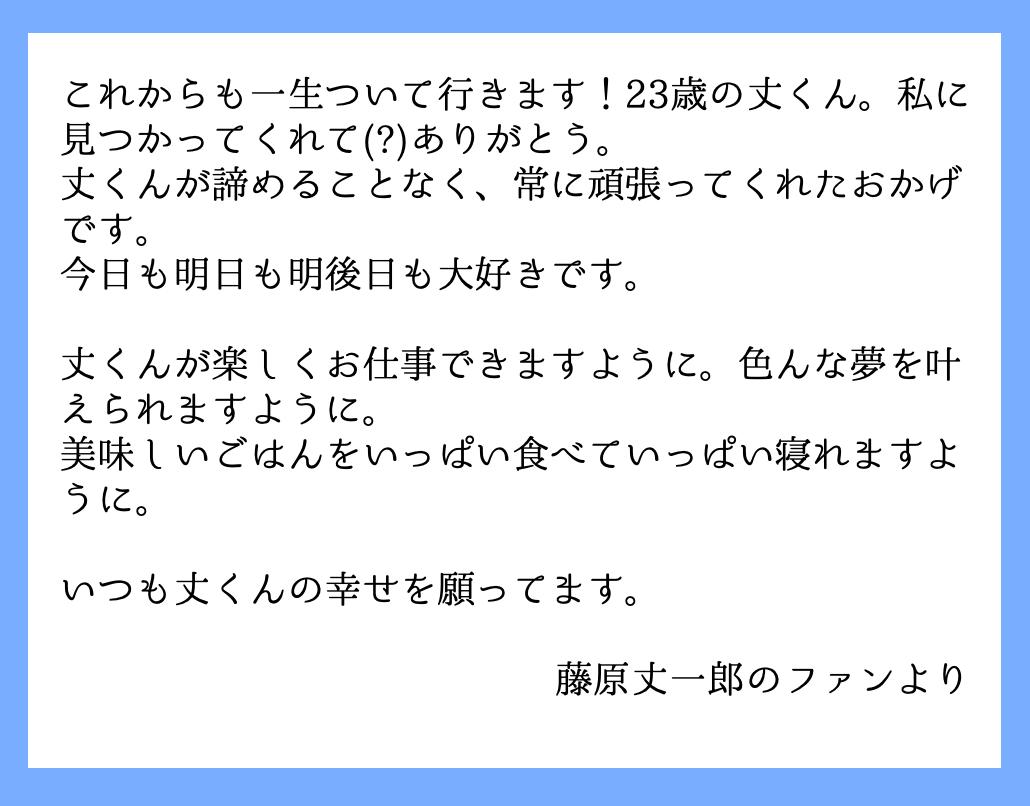 f:id:anoookoxp:20200209155022p:plain