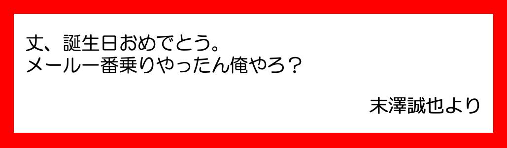 f:id:anoookoxp:20200209163048p:plain