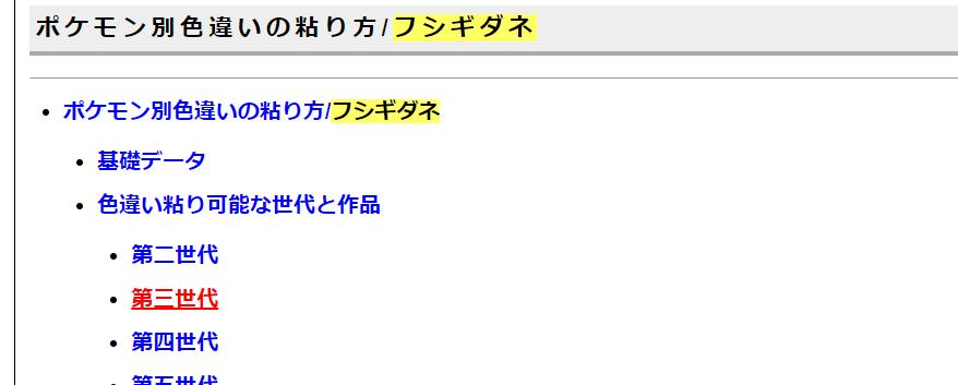 f:id:anopth:20200504160424p:plain