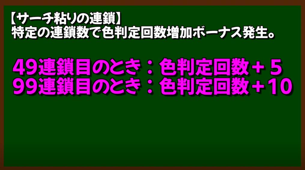 f:id:anopth:20200530230318p:plain
