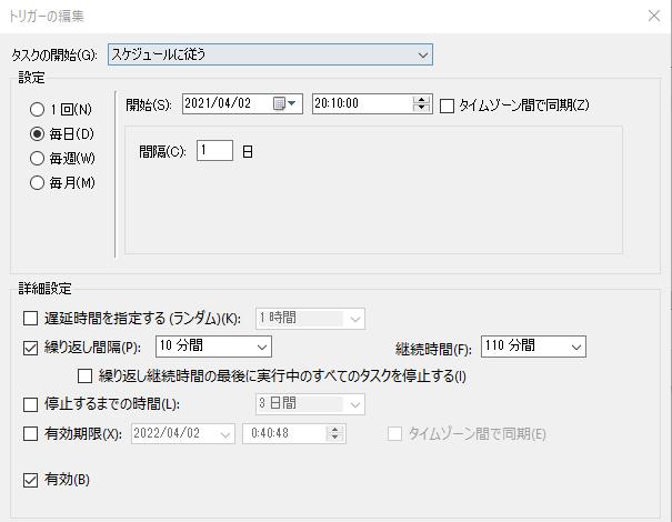 f:id:anopth:20210402004102p:plain
