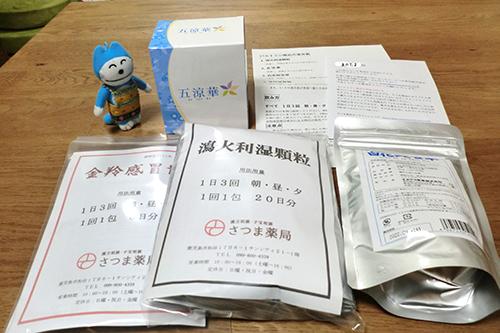 バルトリン腺炎の漢方薬