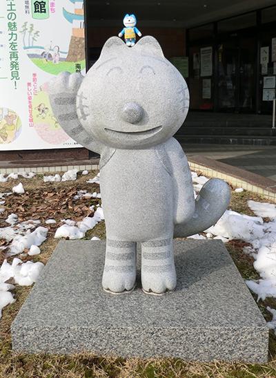 11ぴきのねこの石像