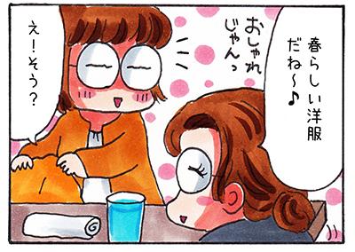 シノダ桃庫
