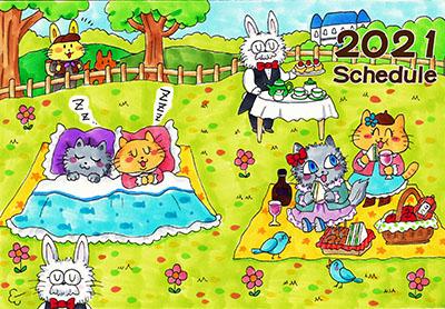 日記漫画 手帳