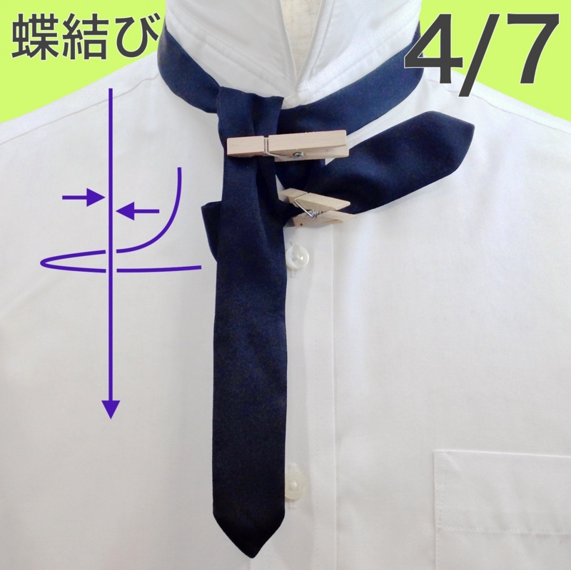 f:id:another-design:20150501151320j:plain