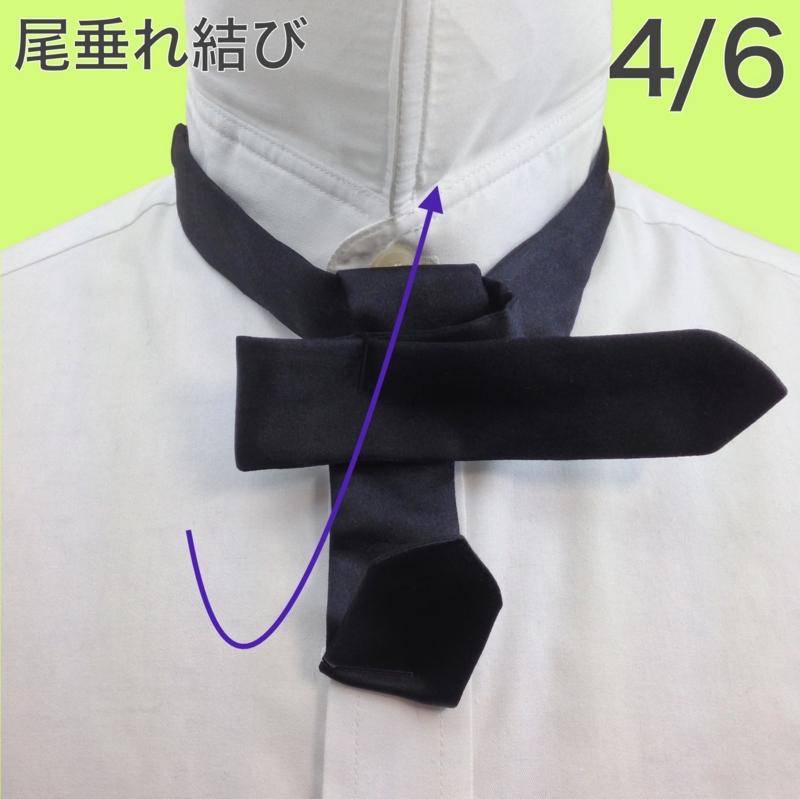 f:id:another-design:20150510165318j:plain