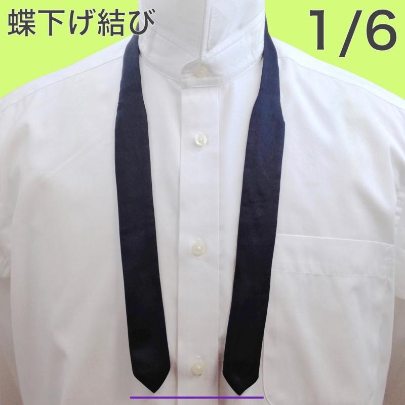 f:id:another-design:20150510165508j:plain