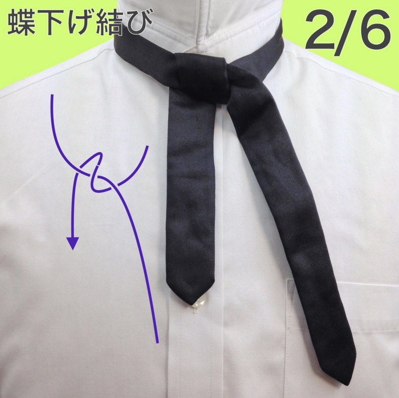 f:id:another-design:20150510165530j:plain