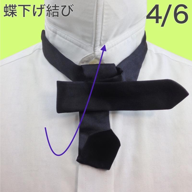 f:id:another-design:20150510165608j:plain