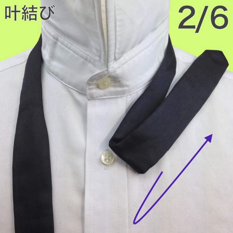 f:id:another-design:20150510165917j:plain