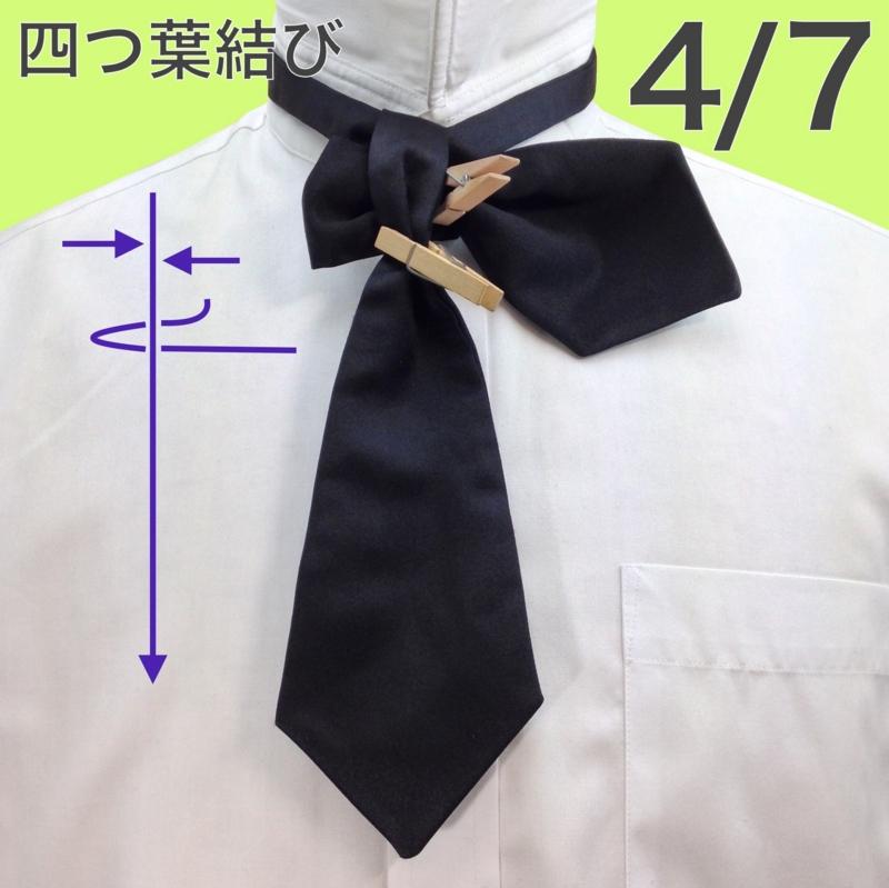 f:id:another-design:20150510191418j:plain