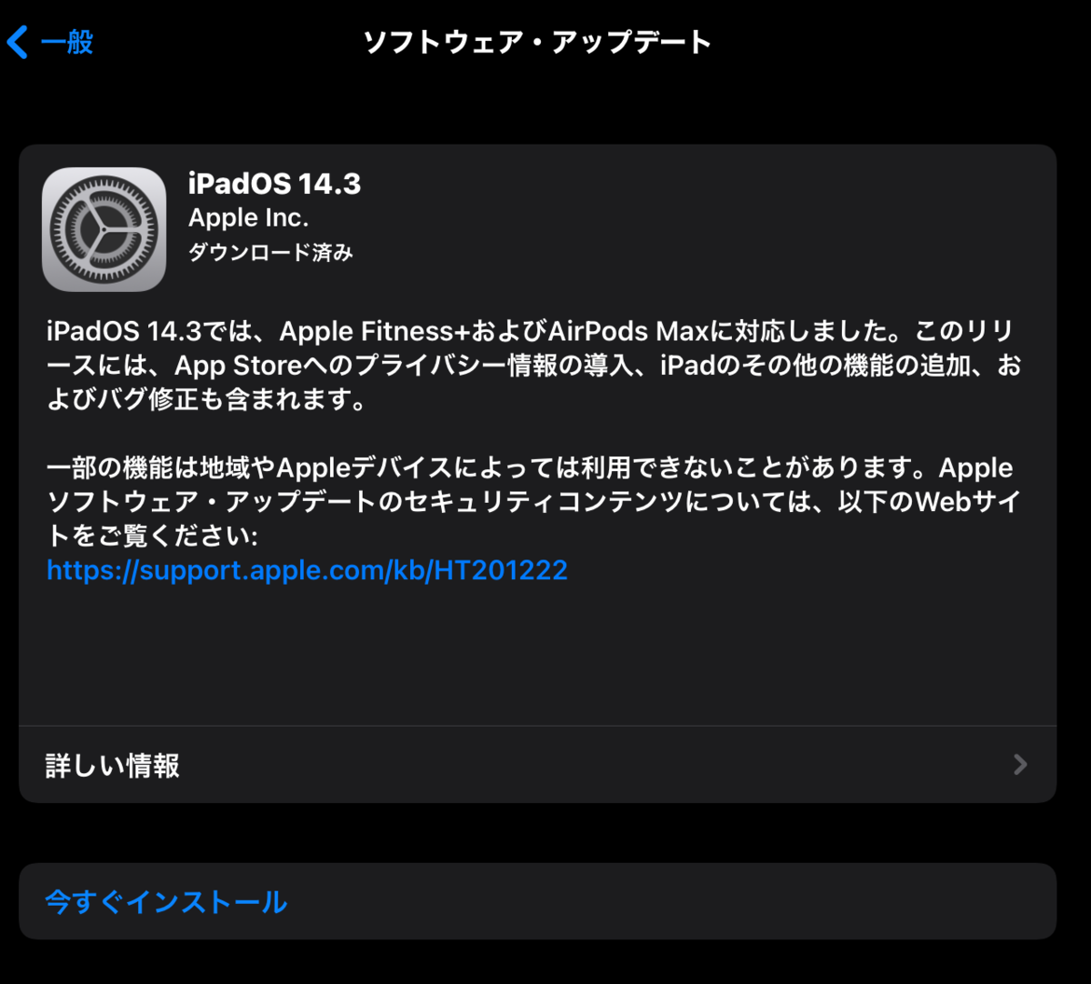 f:id:anotherdirection:20201216222400p:plain